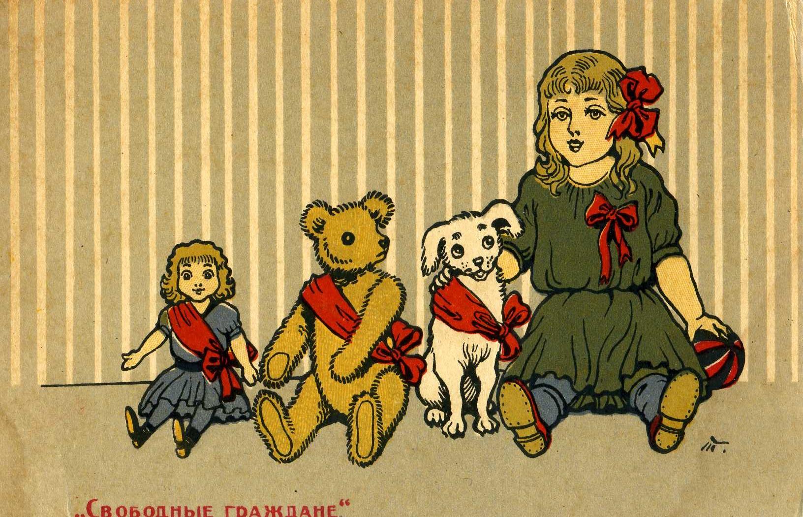 Надписью, серии открыток дети-политики 1917 год